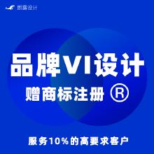威客服务:[121793] VI设计公司企业品牌vi全套VI设计餐饮vis视觉识别系统形象手册