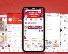 热拍商城app