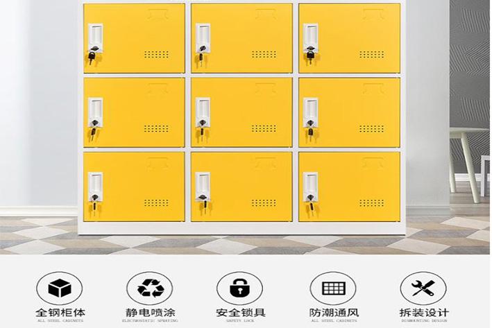 共享储物柜APP软件开发