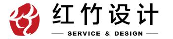 红竹 · 用心服务