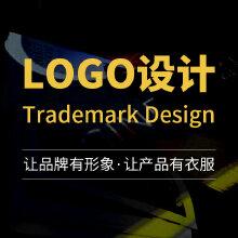 威客服务:[133329] 【普通设计师】logo设计2套方案