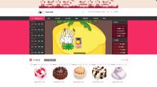 购物网站/电商网站
