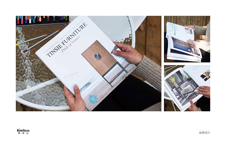家具行业 画册设计
