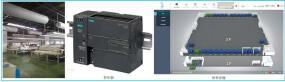 中央空调智能化与控制系统-wincc+s7-200smart