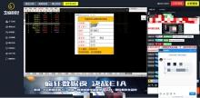 威客服务:[101783] 股票直播间搭建直播间直播喊单软件股票软件