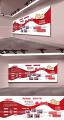 江苏国网电力公司党员服务队引导区文化墙设计