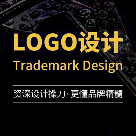 【资深设计操刀】logo设计2套方案