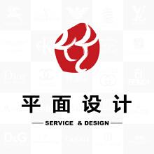威客服务:[133372] 平面设计