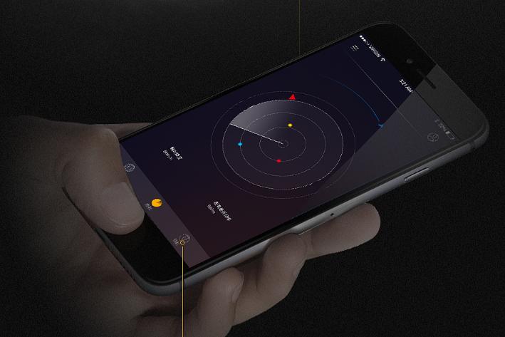 公厕指南app软件开发