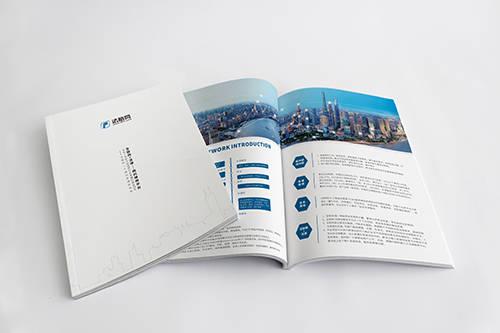 做画册设计时,为什么企业要品牌宣传效果?