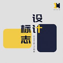 威客服务:[133484] logo标志设计