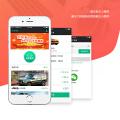 租车小程序微信开发