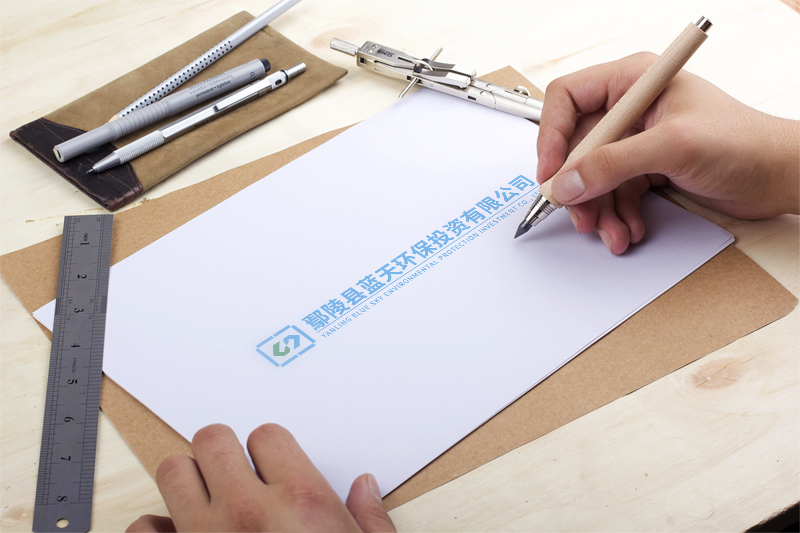鄢陵县蓝天环保投资有限公司