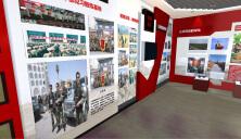 VR虚拟现实党建展厅