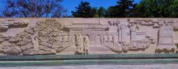 公园浮雕文化墙设计
