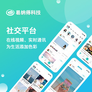 APP定制开发综合商城app移动应用开发android应用开发