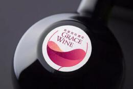 酒类LOGO设计案例