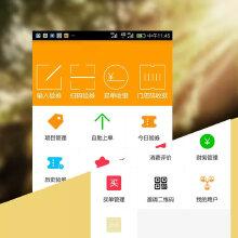 团购 App