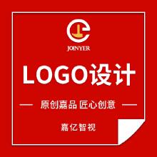 威客服务:[133792] 原创企业LOGO设计产品LOGO设计商标设计标志设计
