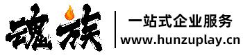 杭州魂族网络科技有限公司