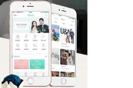 婚礼策划手机软件开发