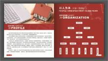 (部分图展示)市政建筑公司画册