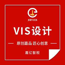 威客服务:[133796] VI全套企业形象VI品牌设计办公用品VI系统办公环境VI系统
