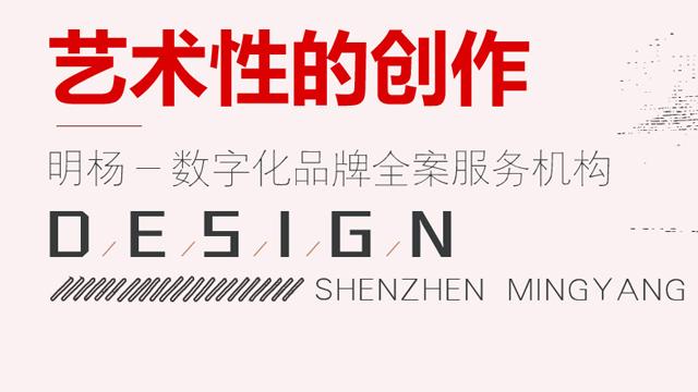 聚集创意设计服务商 一品威客网为品牌提升文化附加值