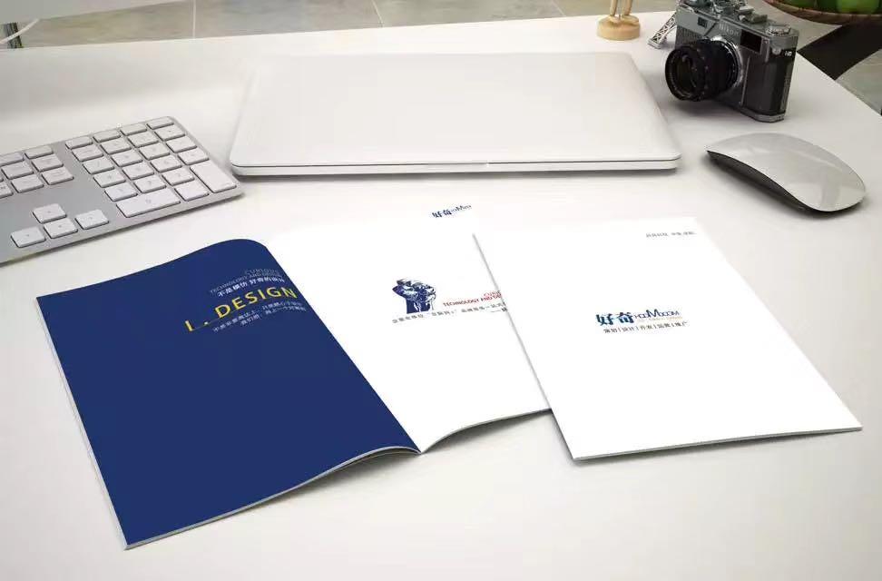 画册设计印刷.宣传册海报展架折页