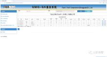 Web生产过程管理系统