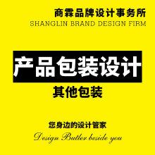 威客服务:[133898] 【其他包装】包装设计茶类包装酒水包装农产品包装