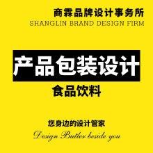 威客服务:[133899] 【食品饮料】食品产品原创包装设计礼盒外包装定制