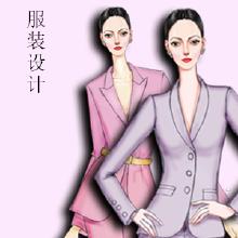 威客服务:[133694] 服装设计 | 服装效果图设计 | 服装款式图设计 | 服装配饰设计
