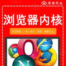 浏览器自动化测试/浏览器ip代理/浏览器多开开发