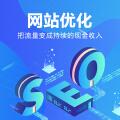 URL优化/关键词优化/SEO