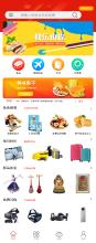 威客服务:[134026] APP电商平台案例