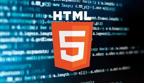 H5开发具体能带来哪些好处?