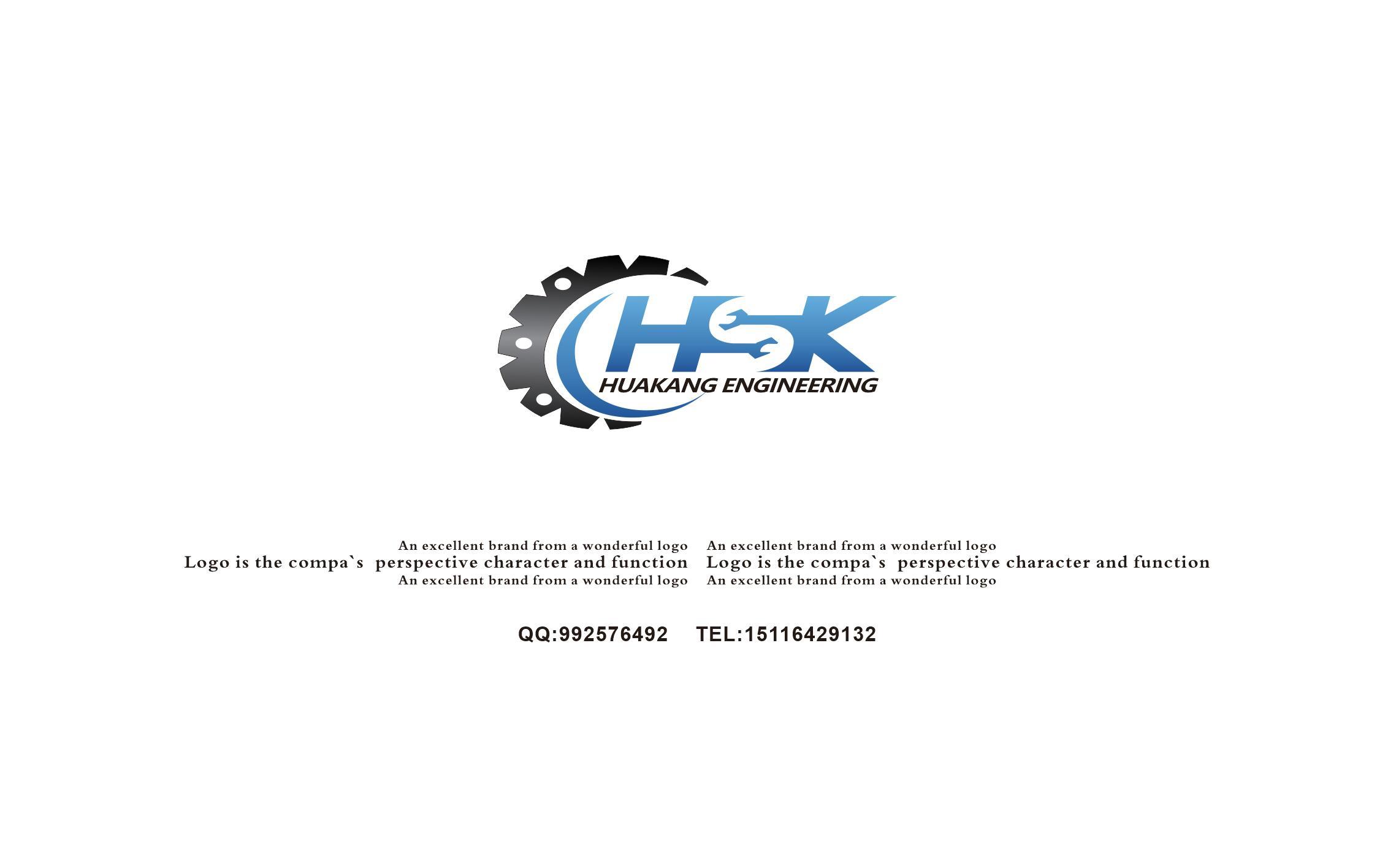 机械logo