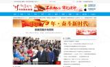 中国藏族网通