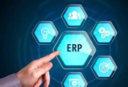 ERP系统作用有哪些?主要功能是什么