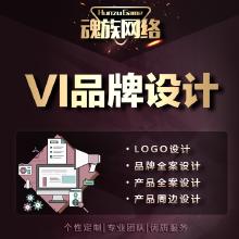 威客服务:[134173] VI品牌设计/产品Logo设计/品牌全案设计/产品周边文创设计