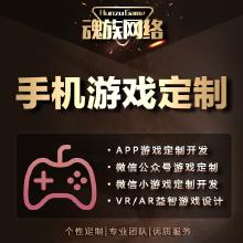 威客服务:[134165] 手机游戏开发/房卡游戏开发/Poker游戏开发/休闲游戏开发/微信游戏开发/VR游戏开发