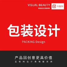 威客服务:[134151] 包装盒设计茶叶包装设计贴纸插画师绘画设计效果图手提袋包装设计