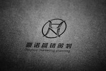 鼎诺营销策划logo设计