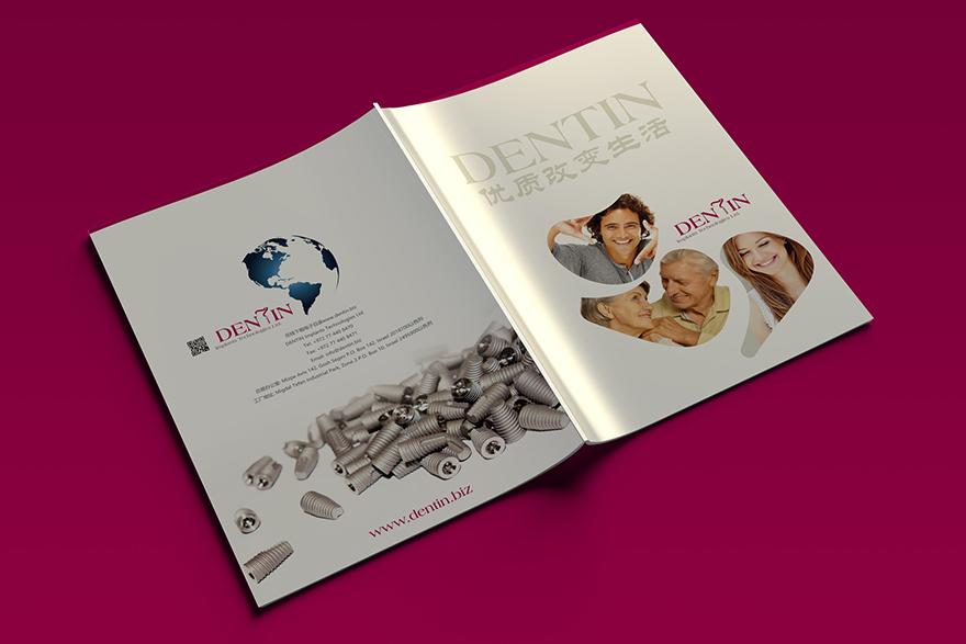 dentin画册设计