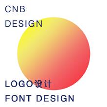 logo设计,商标品牌设计