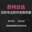 威客服务:[134233] app开发