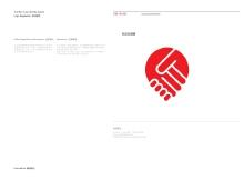 上海市嘉定区群团服务站-企业视觉识别系统设计