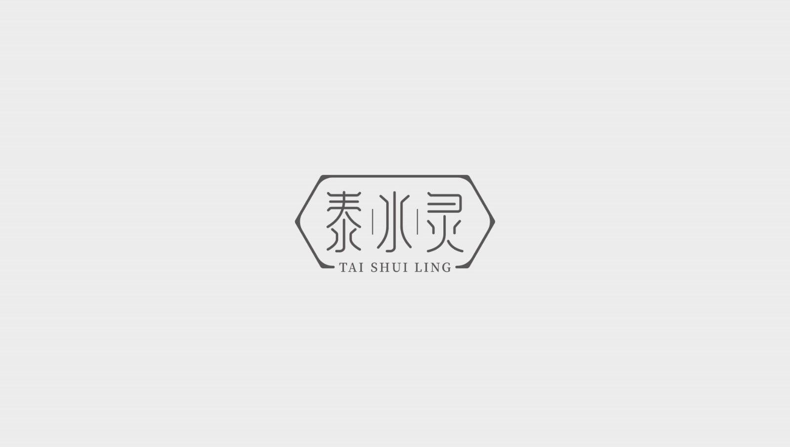 泰水灵logo设计