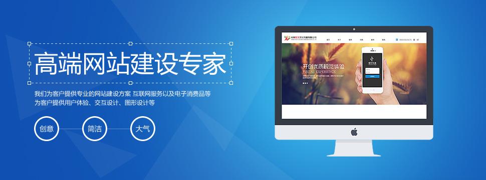 企业网站的基本功能是什么?
